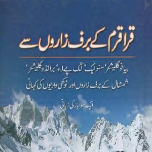 Karakram kay Barf Zaron Say