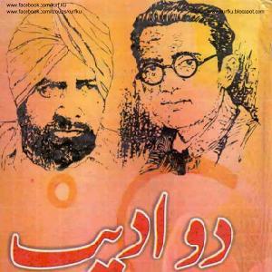 Do Adeeb - Saadat Hasan Manto,Rajinder Singh Bedi