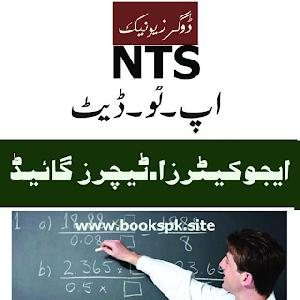 NTS - Educators Guide - Dogar's Unique