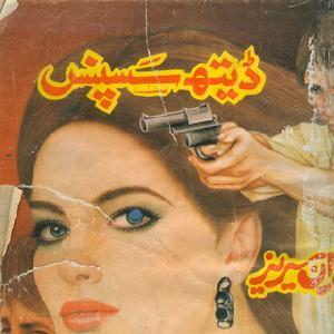 Death Suspense Imran Series