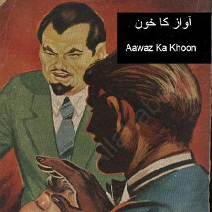 Awaz Ka Khoon