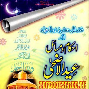 Ahkam o Masail Eid-ul-Adha