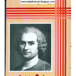 Rousseau Urdu