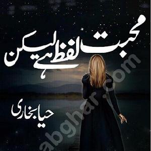 Mohabbat Lafz He Lekin Complete Novel
