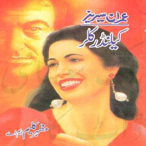 Calendar Killer Imran Series