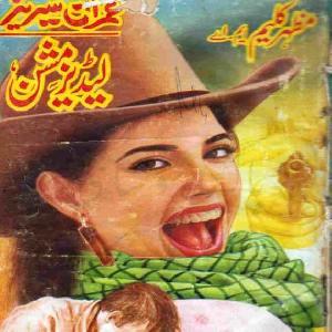 Ladies Mission Imran Series