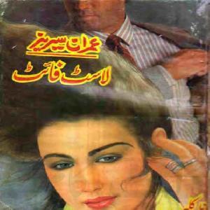 Last Fight Imran Series