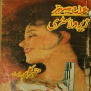 Zero Lastery Imran Series
