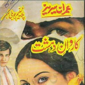 Karawan E Dehshaat