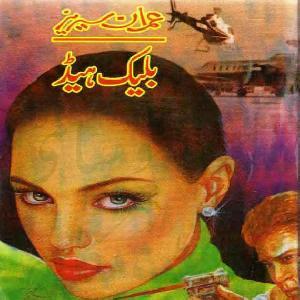 Black Head Imran Series