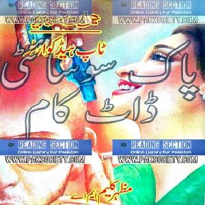 Top HeadQuarter Imran Series