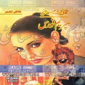 Supreme Force Part 2 Imran Series