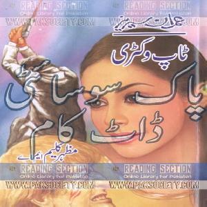 Top Victory Part 2 Imran Series