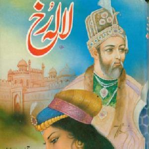 Lala Rukh History Novel
