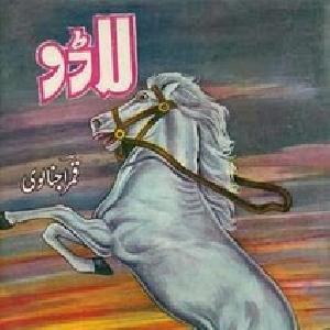 Laddo History novel