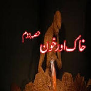 Khak Aur Khoon 01