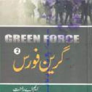 Green Force 02