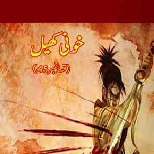 Amber Naag Maria Series Part 45 (Khooni Khel) Urdu Novel