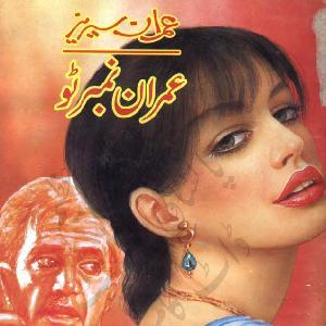 Imran No 2