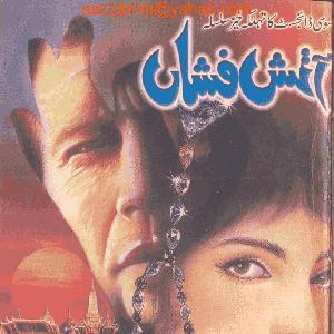 Aatish Fishan 09