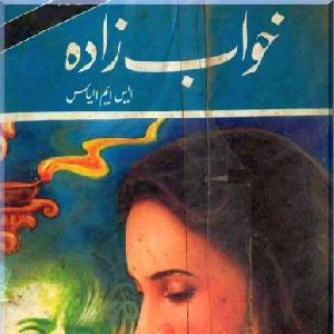 Khawab Zaada 04