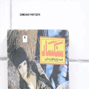 Sangsar 06