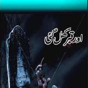 Amber Naag Maria Series Part 59 (Aur Qabar Khul Gaee) Urdu Novel