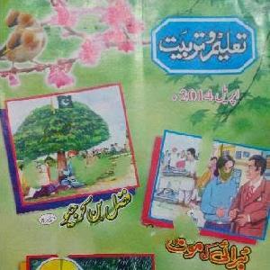 Taleem O Tarbiyat Digest April 2014