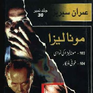 Imran Series By Ibn e Safi Jild No 30