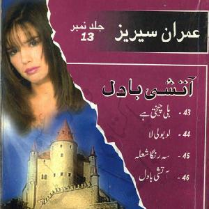 Imran Series By Ibn e Safi Aatshi Badal Jild No 13