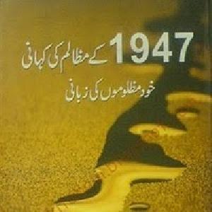 1947 K Mazalim