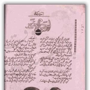 Anjam Bakher