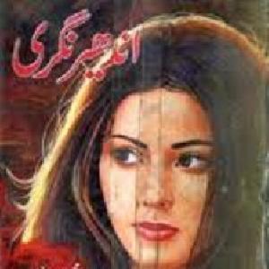 Andher Nagri 04