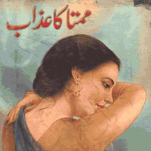 Mamta Ka Azab