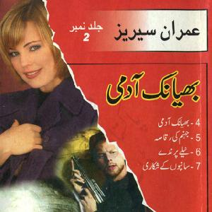 Imran Series By Ibn e Safi  Jild No 2