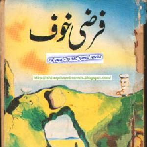 Faarzi Khauf