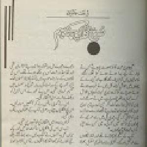 Surkh Gulabon Kay Mausam