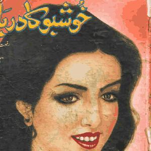 Khushboo Ka Darya
