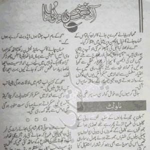 Ek Shakhs Dilruba Sa