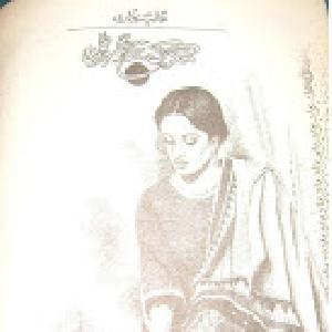 Magar Ek Sitara Meharban