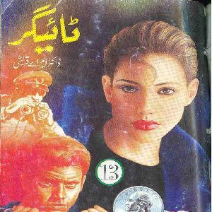 Tiger Novel Part 12