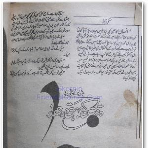 Waqt Ki Behti Dhaar