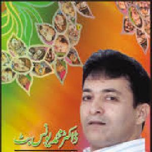 Gul Dasta