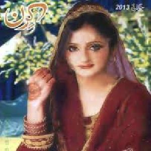 Kiran Digest July 2012