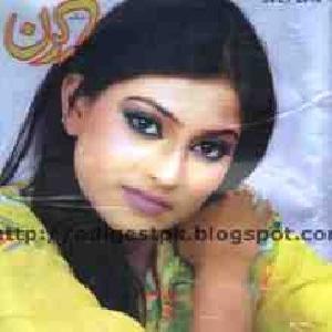 Kiran Digest July 2010
