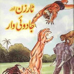 Tarzan Aur Jadui War