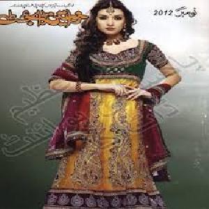 Khawateen Digest November 2012