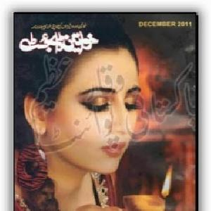 Khawateen Digest December 2011
