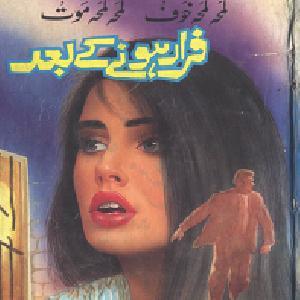 Farar Honay Kay Baad