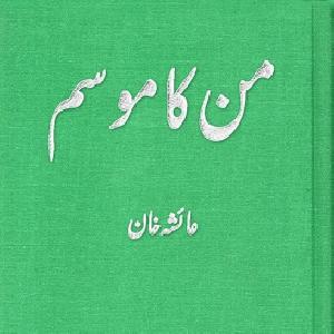 Mann Ka Mousam